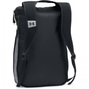 Under Armour ruksačik / UA Expandable Sackpack Bag