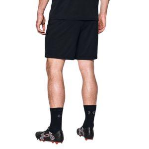 Under Armour pánske kraťasy / UA Challenger Knit Shorts