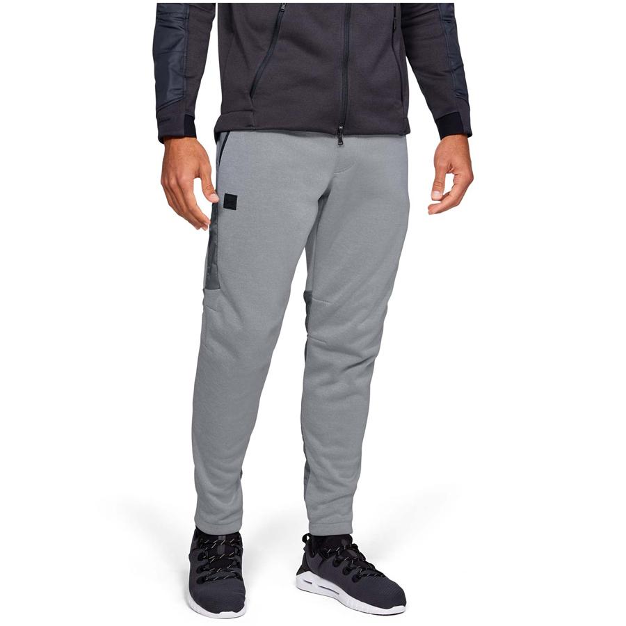 Under Armour pánske tepláky   UA ColdGear® Swacket Trousers ... 74034c34c2