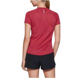 Under Armour dámske tričko / UA Qualifier Short Sleeve