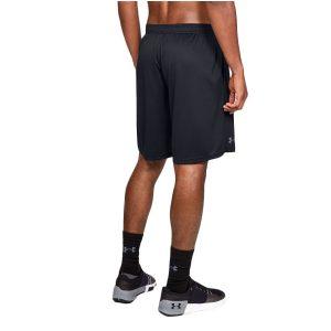 Under Armour pánske ľahké kraťasy / UA Tech™ Mesh Shorts