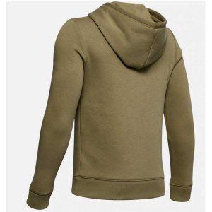 Under Armour detská mikina / UA EU Cotton Fleece Hoodie