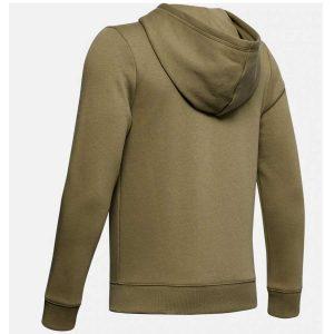 Under Armour detská mikina / UA Rival Fleece Full Zip Hoodie